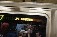 Hudson Yards (21396229345).jpg
