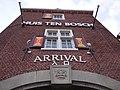 Huis ten Bosch Arrival gate - panoramio.jpg