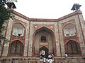 Humayun's tomb gate designIMG 20170924 105037.jpg