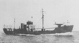 Japanese food supply ship Nosaki - Image: IJN supply ship NOZAKI in 1941