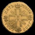 INC-918-a Пять рублей 1800 г. Павел I (аверс).png