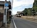 Ibaraki pref road 128 in Kurihara, Tsukuba.JPG