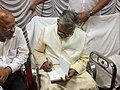 Identifiable Personality Photos taken at Bhubaneswar Odisha 02-19 43.jpg