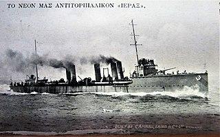Greek destroyer <i>Ierax</i> (1912) Wild Beast-class destroyer