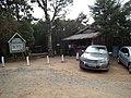 Importante, na área da Pedra do Baú não é autorizada a instalação de barracas para camping. Antes de qualquer decisão procure um local particular para sua instalação. - panoramio.jpg