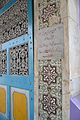 Inaugural Plaque - Gateway - Sheetalnath Temple and Garden Complex - Kolkata 2014-02-23 9480.JPG