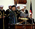 Inauguration of President Hamid Karzai in December 2004.jpg