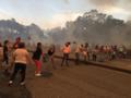 Incendio-Valadares.png