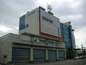Incheon Fire and Safety Management Department.JPG