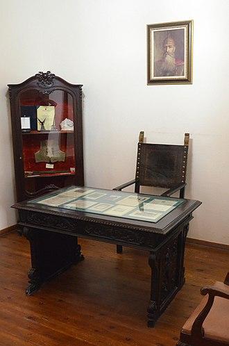Ismail Qemali - Image: Independence Museum, Vlorë, Albania 2016 07 03