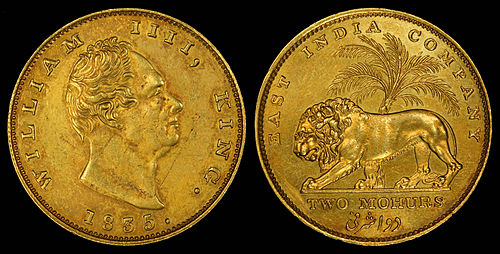 1835 gold Double Mohur (reverse), valued at 30 Rupees