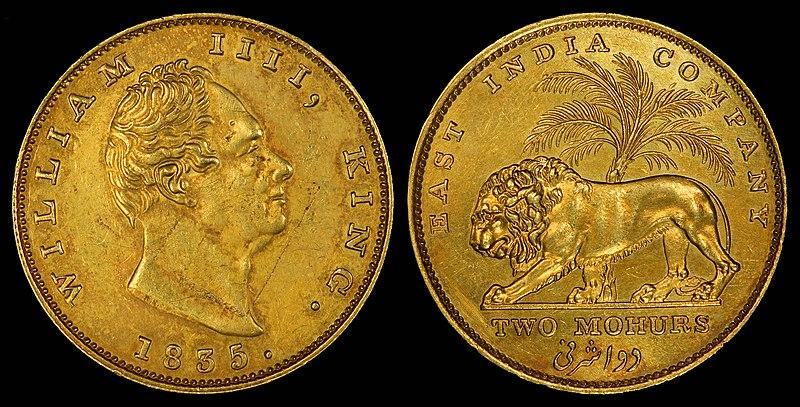 File:India 1835 2 Mohurs.jpg