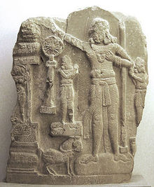 Indian relief from Amaravati, Guntur. Preserved in Guimet Museum.jpg