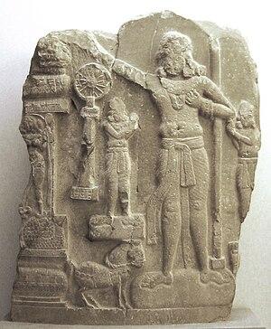 Chakravarti (Sanskrit term) - A Chakravatin, possibly Ashoka, 1st century BCE/CE. Andhra Pradesh, Amaravati. Preserved at Guimet Museum.