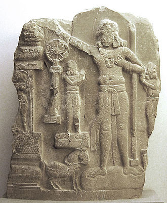 Dhoti - A Chakravati wears a pancha in an ancient style. First century BCE/CE. Amaravathi village, Guntur district. Musee Guimet