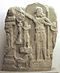 Indian relief from Amaravati, Guntur. Preserved in Guimet Museum.jpg