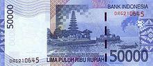 Pura Ulun Danu Bratan indonesian bank note