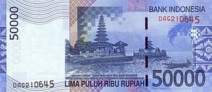 Pura Ulun Danu Bratan - Pura Ulun Danu Bratan featured in 50,000-rupiah banknote.