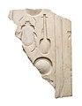 Inscribed element, Akhenaten MET 21.9.595 view 1.jpg