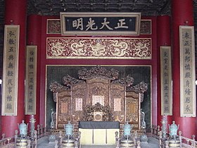 The Dragon Throne of the Emperor of China in the Forbidden City in Beijing. Inside the Forbidden City.jpg