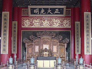 Dragon Throne Throne of and metonym for the Emperor of China
