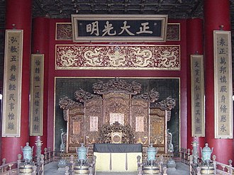 Dragon Throne - In Chinese history, the Dragon Throne of the Emperor of China (pictured here in the Palace of Heavenly Purity) was erected at the center of the Forbidden City, which was itself regarded as the centre of the world. The series of gates and passages a visitor had to pass through before reaching the emperor was intended to inspire awe.