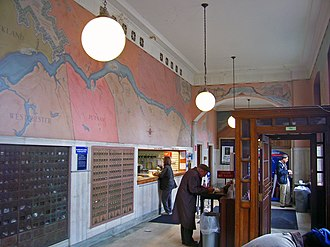 Treasury Relief Art Project - Image: Interior of US Post Office, Beacon, NY