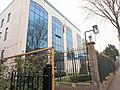 Iran Embassy The Hague Netherlands.jpg