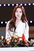 Bae Irene