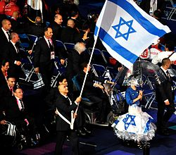 Israel Paralympic team at the London 2012 Opening Ceremony Cropped.jpg