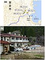 Iwate - Miyako - Omoe -a- Tsunami heights -b- View of tsunami damage at Uiso Elementary School.jpg