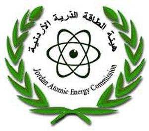 Jordan Atomic Energy Commission - Image: JAEC emblum