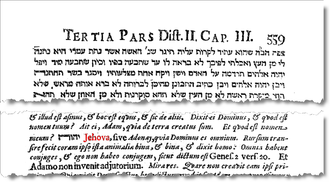 JEHOVA Raymundus Pugio Fidei 1270 a