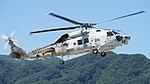 JMSDF SH-60K(8426) fly over at Maizuru Air Station July 26, 2015 04.jpg