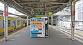 JR Chiba Station Platform 1・2.jpg