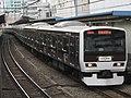 JR East E231-500 series 502F.jpg