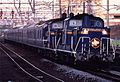 JR Hokkaido DD51 1068 Yumekukan Hokkaido.jpg