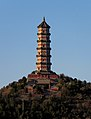 Jade Peak Pagoda (20171110161217).jpg