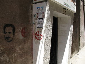 Yarmouk Camp - Jafra Palestinian Youth Center in Yarmouk Camp