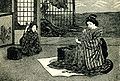 Japanese dressmaker. Before 1902.jpg