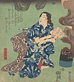 Japanese woman art detail, from- 小倉擬百人一首-Album of Eighty-eight Prints from the series Ogura Imitations of One Hundred Poems by One Hundred Poets (Ogura nazorae hyakunin isshu) MET DP148963 (cropped).jpg