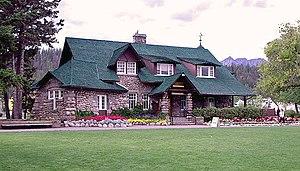 Jasper Park Information Centre - Image: Jasper Park Information Centre