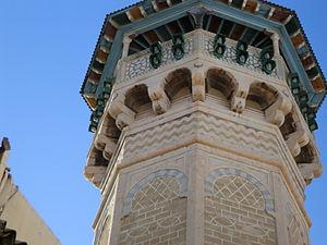 Al-Husayn I ibn Ali - El jadid Mosque