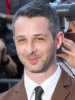Jeremy Strong (actor) American actor