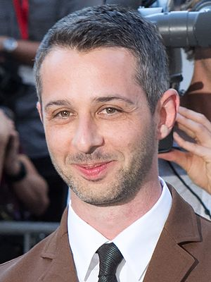 Jeremy Strong (actor) - Strong at the 2014 Toronto International Film Festival