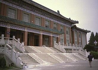 Jingzhou - Jingzhou Museum