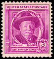 Joel Chandler Harris 3c 1948 issue U.S. stamp.jpg