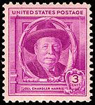 Joel Chandler Harris 3c 1948 issue U.S. stamp.jpg