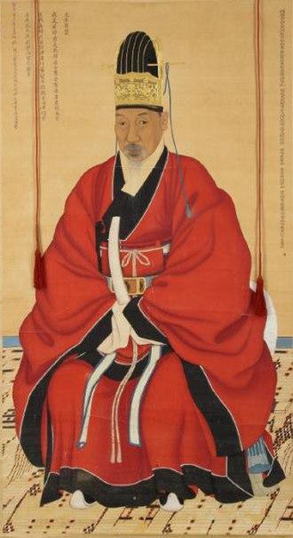 Chae Je-gong - Image: Joseon Portrait of Cha Jegong Geumgwanjobok
