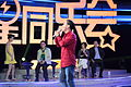 Journey to the West on Star Reunion 177.JPG